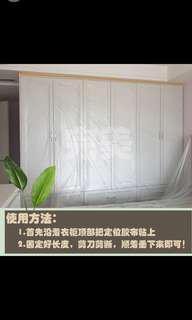HIP renovation plastic sheet 3*10m