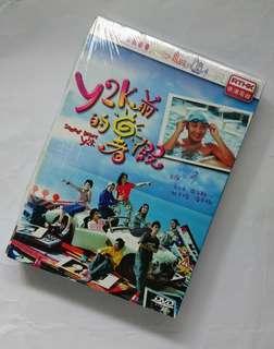 方力申 陳逸寧 周子駒 香港電台 Y2K前的暑假 2DVD一共9集