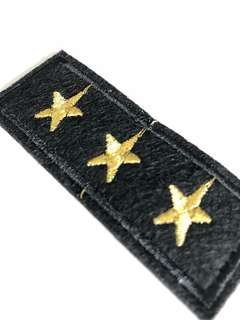 Military Theme Sew On Patch