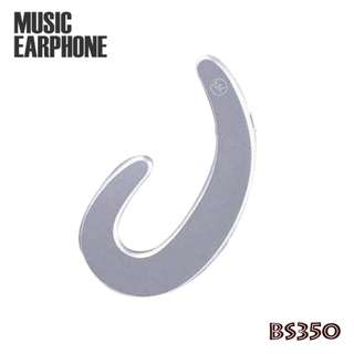 MUSIC EARPHONE BS 350