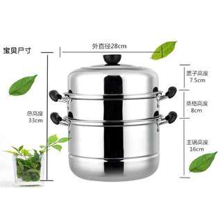 3 Layer Multipurpose cooker and steamer #50under