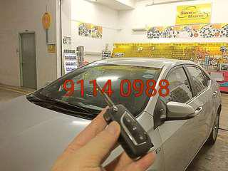 Toyota Altis H chip flip keys all lost# new key made and programmed #For all car keys problems # WhatsApp: 91140988