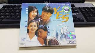YES! 一族 (Fruit Punch) Original VCD
