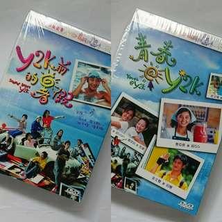 余文樂 阿Sa 唐詩詠 方力申 陳逸寧 周子駒 香港電台 青春@Y2K Y2K前的暑假 DVD