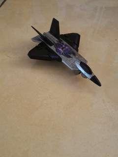 Pesawat hasbro