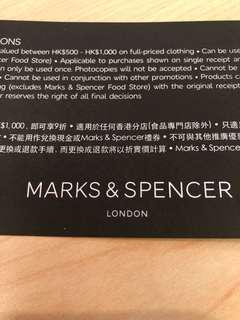 馬莎 marks & spencer 團購