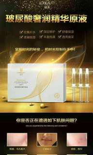 Pure Gold Acid Moisture Serum