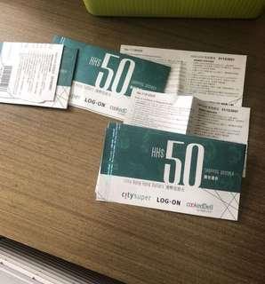 City super $500 9折 $450