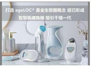 AgeLOC Total Solution Set
