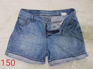 Bossini High waist denim short