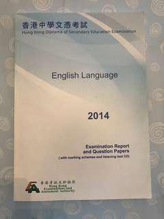 [95%NEW] DSE English Language 2014 Past Paper