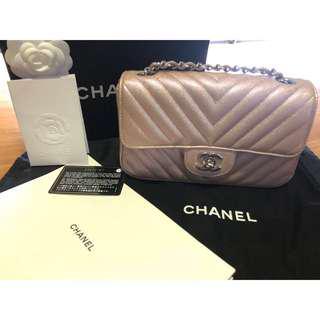 Chanel Rose Gold Mini Rectangular Chevron