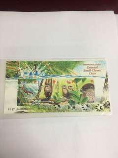2011 Singapore stamp. MNH
