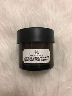 THE BODY SHOP Chinese Ginseng Rice Mask