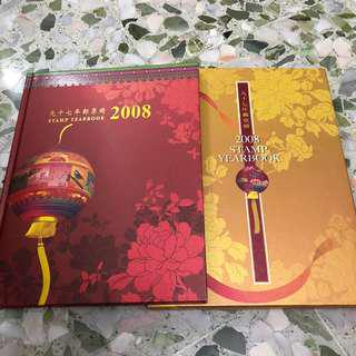2008 Stamp Yearbook by Chunghwa Post