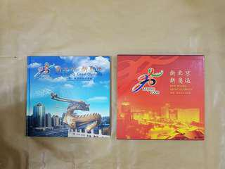 New Beijing Great Olympics 2008 Album of Stamps and Pre-stamped Postcards