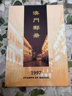 1997 Stamps of Macau