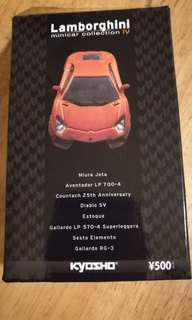 1:64 kyosho Lamborghini 1/64 sesto elemento diecast