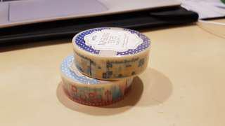 Set of Amifa Washi Tapes