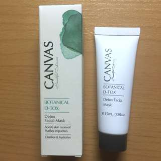 Canvas Botanical Detox Facial Mask 排毒面膜