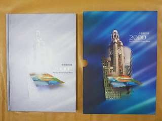 Hong Kong Prestige Annual Stamp Album 2000