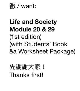 Life and Society  Module 20 & 29