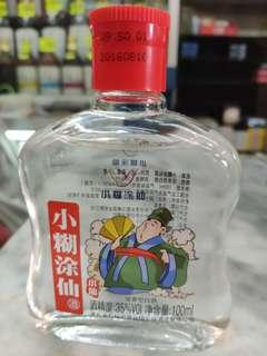 小糊塗仙白酒35%100ml一支。