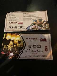 Nanjing impressions voucher