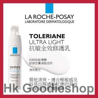 Exp.: 4/2021 La Roche-Posay TOLERIANE ULTRA LIGHT (FLUIDE) 抗敏全效修護乳 (清爽)