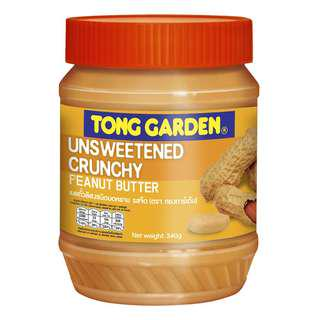🚚 Peanut Butter Unsweetened No Sugar GYM Protein