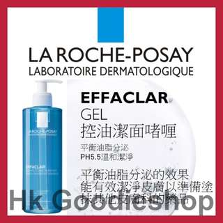 400ml La Roche-Posay EFFACLAR Purifying Foaming Gel 控油潔面啫喱 EXP.: 5/2021
