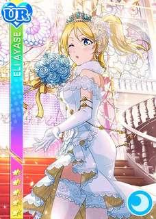 Eli Ayase Wedding Version Cosplay