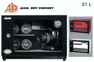 Aipo Dry Cabinet AS-21L