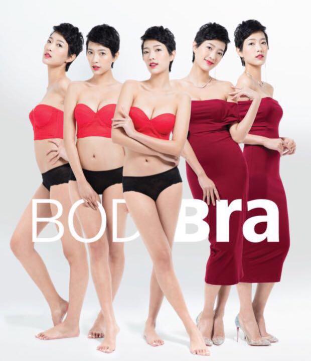 Bodibra 功能內衣 ( 65折代購)