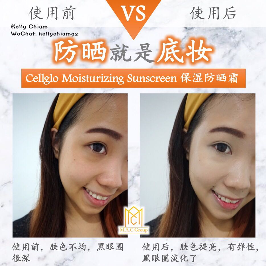 Cellglo Moisturising Sunscreen Health Beauty Face Skin Care On Bio Essence Lifting Cream 40gr Carousell