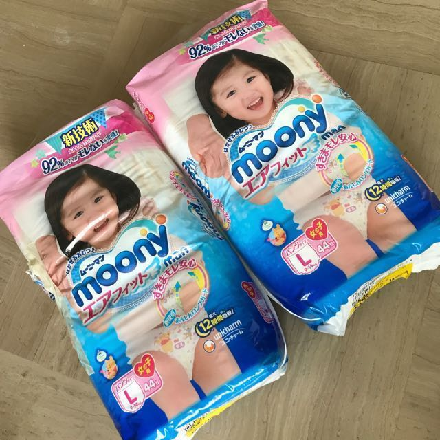 Moony Diapers Pants L For Girls 2packets Babies Kids On Carousell