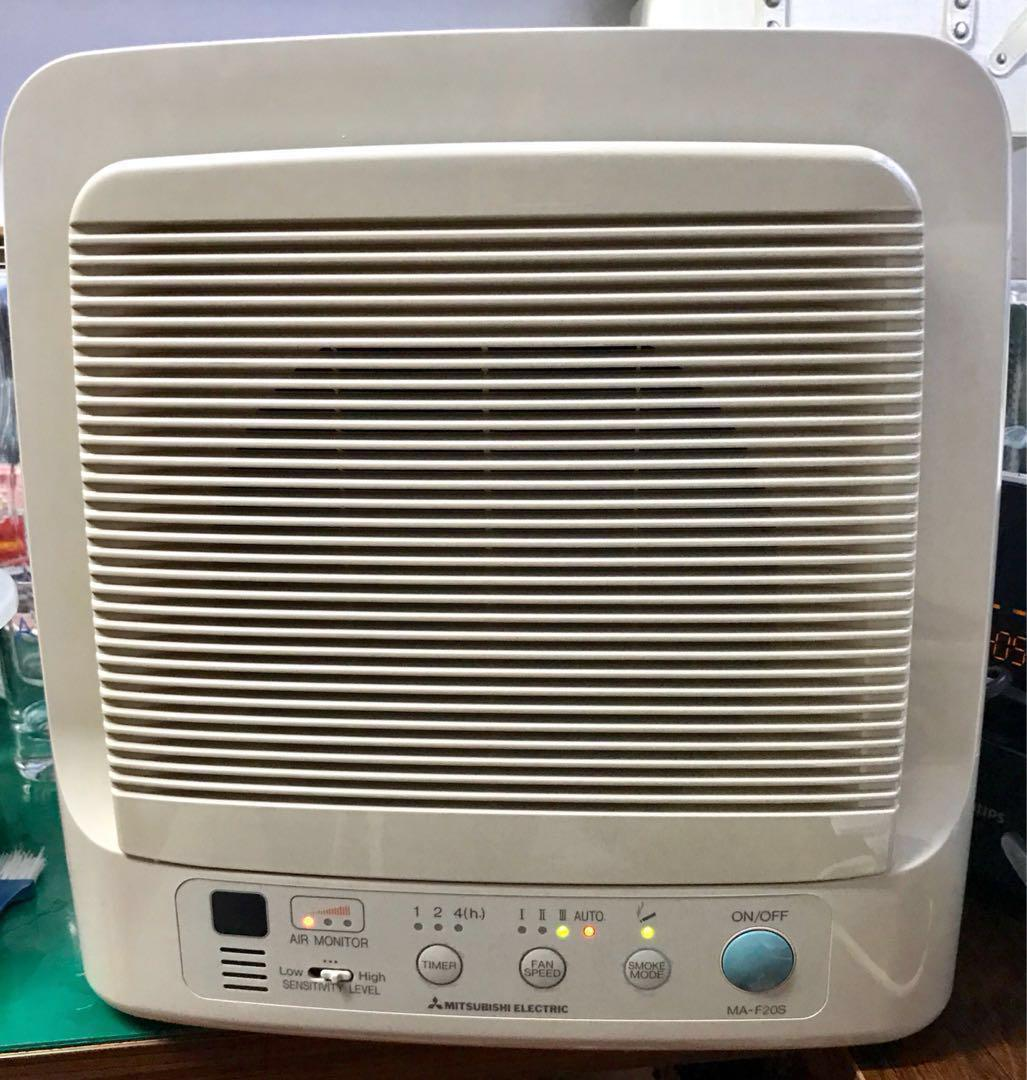 Price Reduced Further 🌈Mitsubishi Electric Air Purifier MA