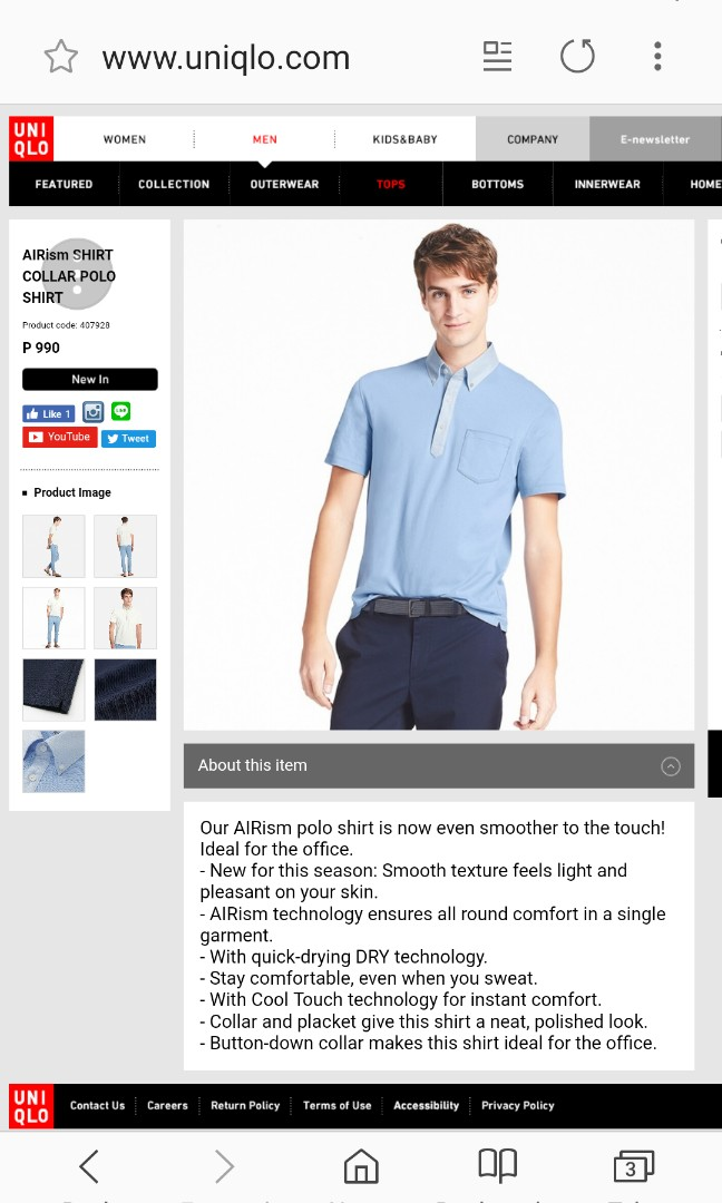 02cea9911ed Uniqlo Men Airism collar polo shirt, Men's Fashion, Clothes, Tops on  Carousell