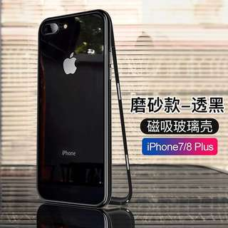 🚚 Black apple iphone 7+ plus full protection case cover