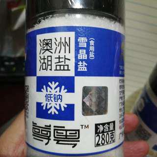 加碘低纳澳洲湖盬~雪晶食用盬280g一支。Low Sodium Australia Lake Salt 280g 1bottle.