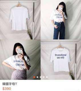 轉賣 saras 藍白字母簡約短袖上衣T恤短T