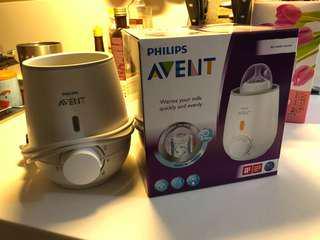 New fast warmer bottle for newborn