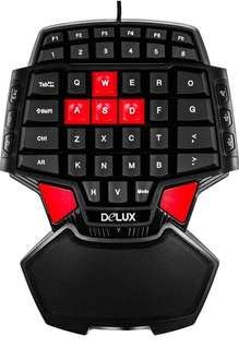 (883) Delux T9 46-Key Singlehanded Wired Gaming Keyboard Professional Ergonomic Gameboard