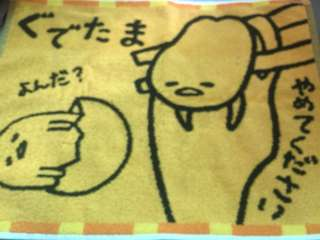 日本🇯🇵限定蛋黃哥地毯 Carpet