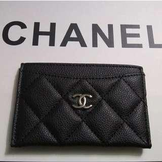 Chane VIP gift card holder leather