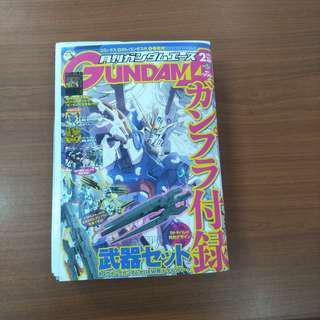 Monthly Gundam Ace 2015 February No.150