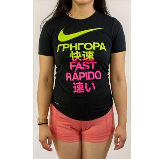 Nike 'Fast' workout tee