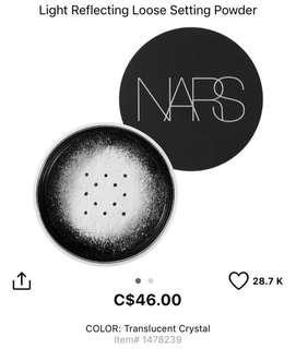 NARS | powder