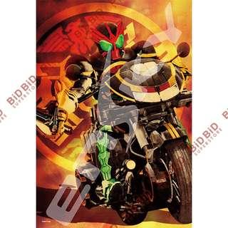 Kamen Rider 幪面超人 OOO Jigsaw Puzzle 砌圖 拼圖 300pcs 日本製 菅原芳人 作品 平成騎士 假面騎士 Masked Rider 幪面超人 000
