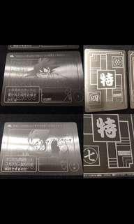 Fun cards龍珠DB91閃咭不鏽鋼銀咭版本 限量200張